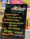 Mira600800