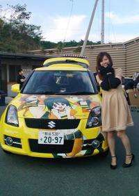 2011515advan3