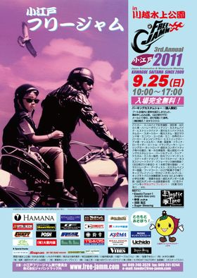 Freejam2011