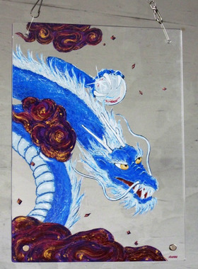 20121blue_dragon