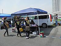 P4292471_convert_20120502081508