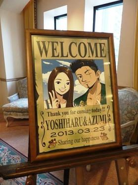 20133azumisama_3