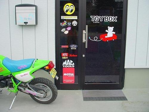 TOYBOX事務所