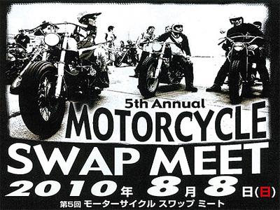 Mc_swap_400_2